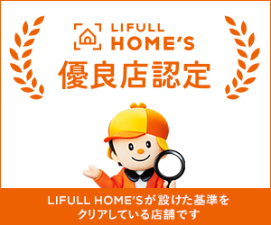 homes_certification_300x250